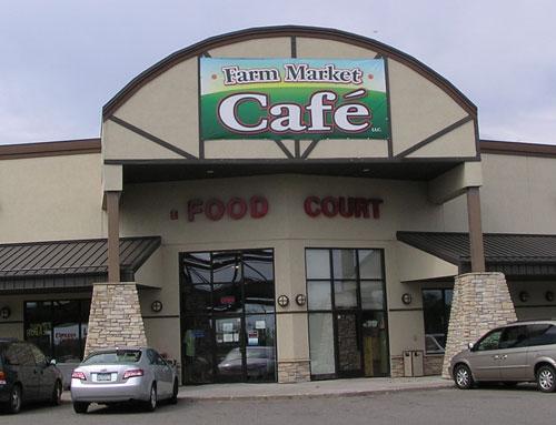 Farm Market Cafe